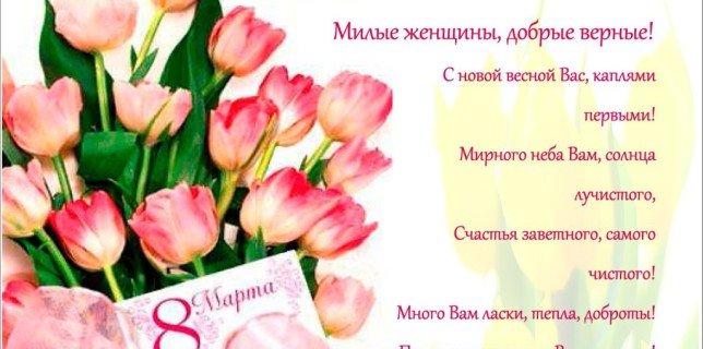 Милые_женщины